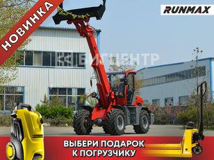 Runmax TL872 cargadora telescópica nueva